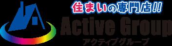名古屋アクティブライフは愛知県名古屋市の住まいの専門店。リフォーム・リノベーション・内装工事のことなら建築会社アクティブライフへ。|  名古屋市南区で住宅リフォームなら住まいの専門店アクティブライフ