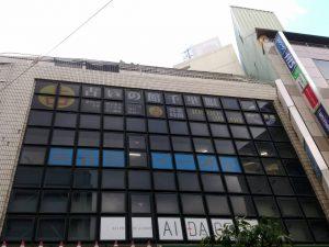 店舗改装 三重県 四日市市 300万円+税