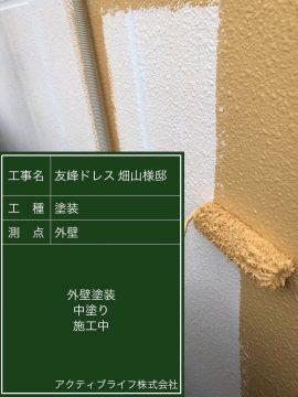 外壁塗装工事 名古屋市 守山区